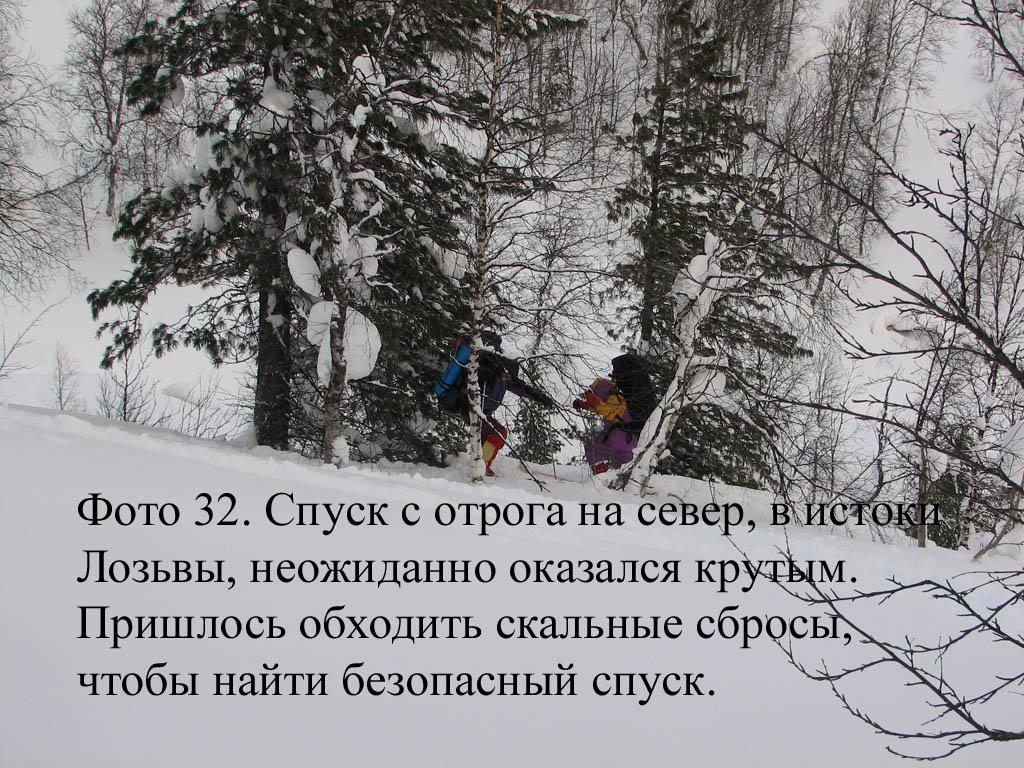 http://kostya-sergin.narod.ru/pohod/ural2007/Foto/img_0320m.jpg